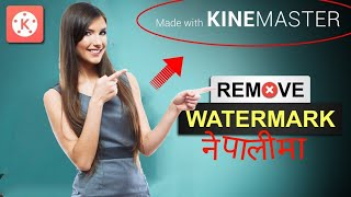 [NEPALI] Kinemaster Tutorial: How to Edit Video on Android & iPhone! | Web Freak