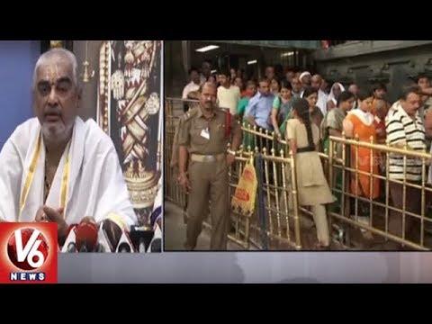 Tirumala Head Priest Ramana Dikshitulu Alleges Irregularities in TTD Governance | V6 News