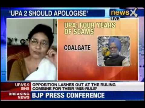 BJP says 'Lack of leadership in UPA'