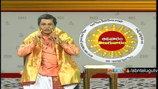 Adivaram Telugu Varam by Meegada Ramalinga Swamy | Importance of Poems |  Episode 8 |  ABN Telugu
