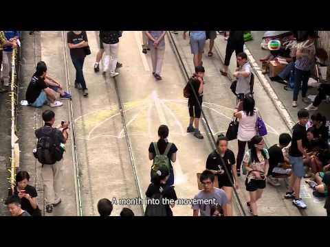 Hong Kong Review 2014 part2