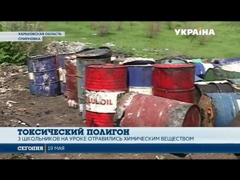 В Харьковской области 3 школьника попали в больницу с химическим отравлением