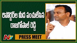 Komati Reddy Raj Gopal Reddy Punch to Reporters at Press Meet | NTV