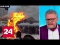 """""""Погода 24"""": конец февраля будет аномально теплым"""