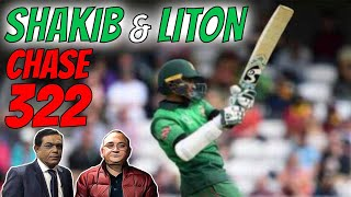 Shakib & Liton help Chase 322 with ease | Bangladesh still with a Chance