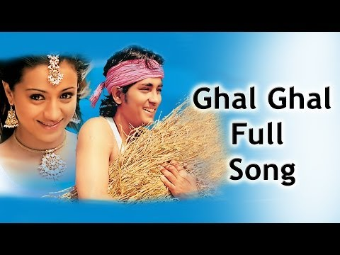 Ghal Ghal Full Song || Nuvvostanante Nenoddantana - Movie ||...