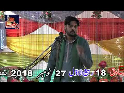 Zakir Syed Baqar Naqvi  |18 Rabi Ul Awal 2018 | Rasool Pur Gujrat