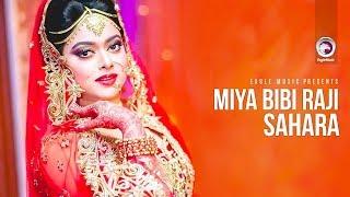 Miya Bibi Raji | Bangla Biyer Gaan | Razzak | Sahara  | Agun | Baby Naznin | Gaye Holud Song