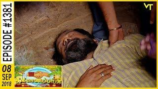 Kalyana Parisu - Tamil Serial | கல்யாணபரிசு | Episode 1381 | 08 Sep 2018 | Sun TV Serial