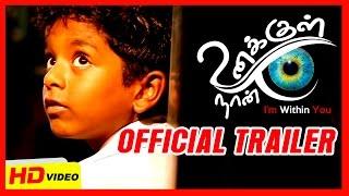 Unakkul Naan Trailer