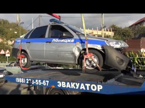 Видео погони 4.11.2015 в Сочи