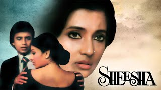 Sheesha (1986) Hindi Movie