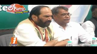 Why Group Politics Increased In Telangana Congress Party? | Loguttu | iNews
