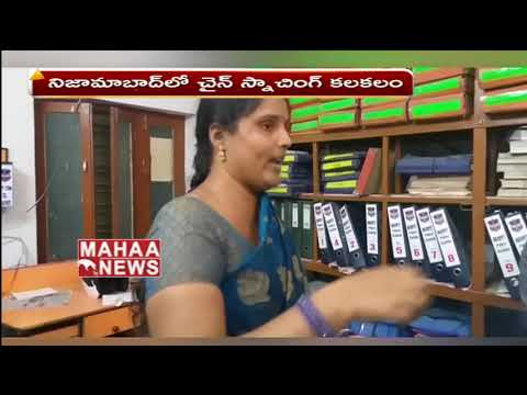 Chain Snatchers Hulchul In Nizamabad | Mahaa News