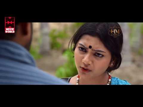 വെടി വെയ്ക്കോ ... # Malayalam Comedy Scenes # Malayalam Movie Comedy Scenes 2017 # Latest Malayalam