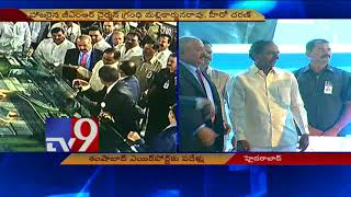 CM KCR participates in Shamshabad Airport Decade Celebrations