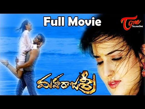 MahaRajasri - Full Length Telugu Movie - Rishi - Nikitha