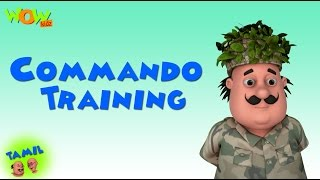 Commando Training - Motu Patlu in Hindi - 3D Animation Cartoon for Kids -As seen on Nickelodeon