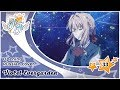 Free Flight Chocola Sincerely TV Size Violet Evergarden OP RUS Cover mp3