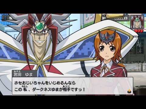 [HD] [PSP] Yu-Gi-Oh! 5D's Tag Force 6 [Aporia] - Third Event