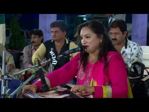 Sangeeta Labadiya    Dayro 2016   
