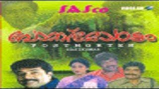 Postmortem Thriller Movie    Prem Nazir, Mammootty, Sathyakala    Full Malayalam Movie