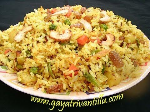 Mixed Vegetable Rice- Andhra Recipes - Telugu Vantalu