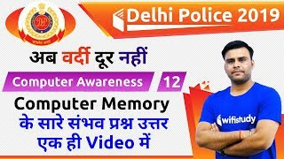 6:30 PM - Delhi Police 2019   Computer Awareness by Vivek Sir   Computer Memory (All Possible Q/A)