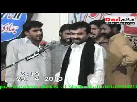 Zakir Qazi Waseem Abbas Majlis at Shah Allah Ditta 2942010 Part...