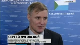 Выборы депутатов законодательной думы хабаровского края шестого созыва назначены на 14 сентября