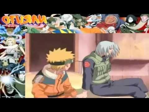 Naruto Dublado Episodio 001   Naruto Uzumaki Chegando 12