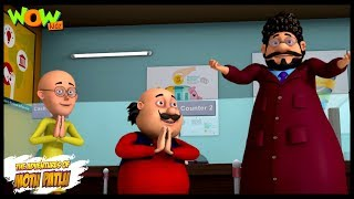Motu Patlu New Episode | Hindi Cartoons For Kids | MP Bank | Wow Kidz