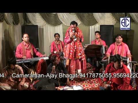 Ajay Bhagat Acp (jaagran Party Kashmiri Chanchal) video