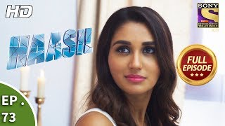 Haasil - Ep 73 - Full Episode - 12th  February, 2018