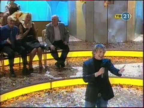 """Алексей Гоман - """"Представь себе"""""""