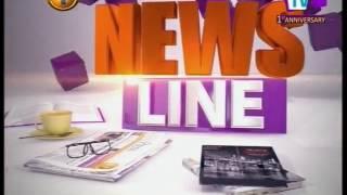 News Line TV 01 23rd January 2017