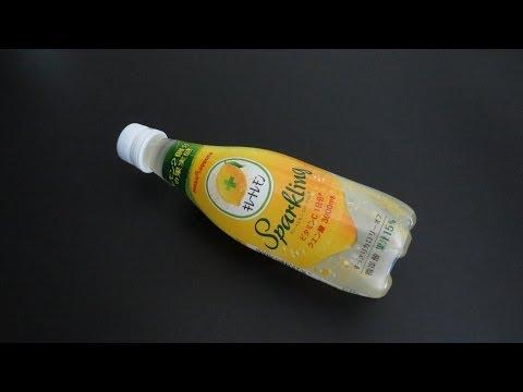 ポッカサッポロフード&ビバレッジ「キレートレモン スパークリング」飲んでみた