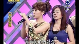 明日之星20120609藝人交流賽(丁噹)
