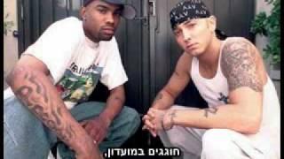 Watch Eminem Stir Crazy video