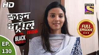 Crime Patrol Satark Season 2 - Ep 130 - Full Episode - 13th January, 2020