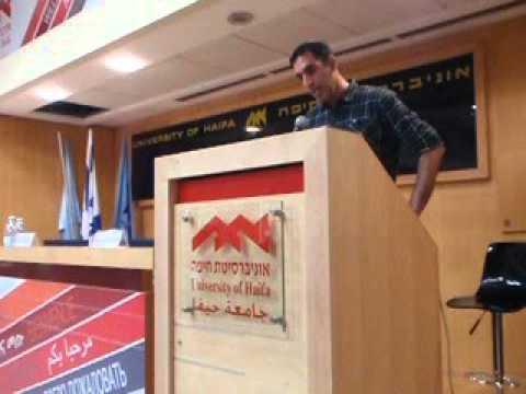 Yossi Mansharof Presentation 'Iran and Lebanese and Palestinian groups afte the 1979 revolution'