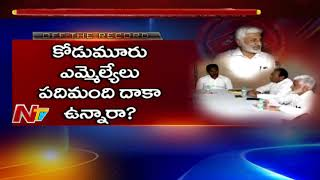 YSRCP New Strategy to Bring Back MLAs from TDP || Off The Record