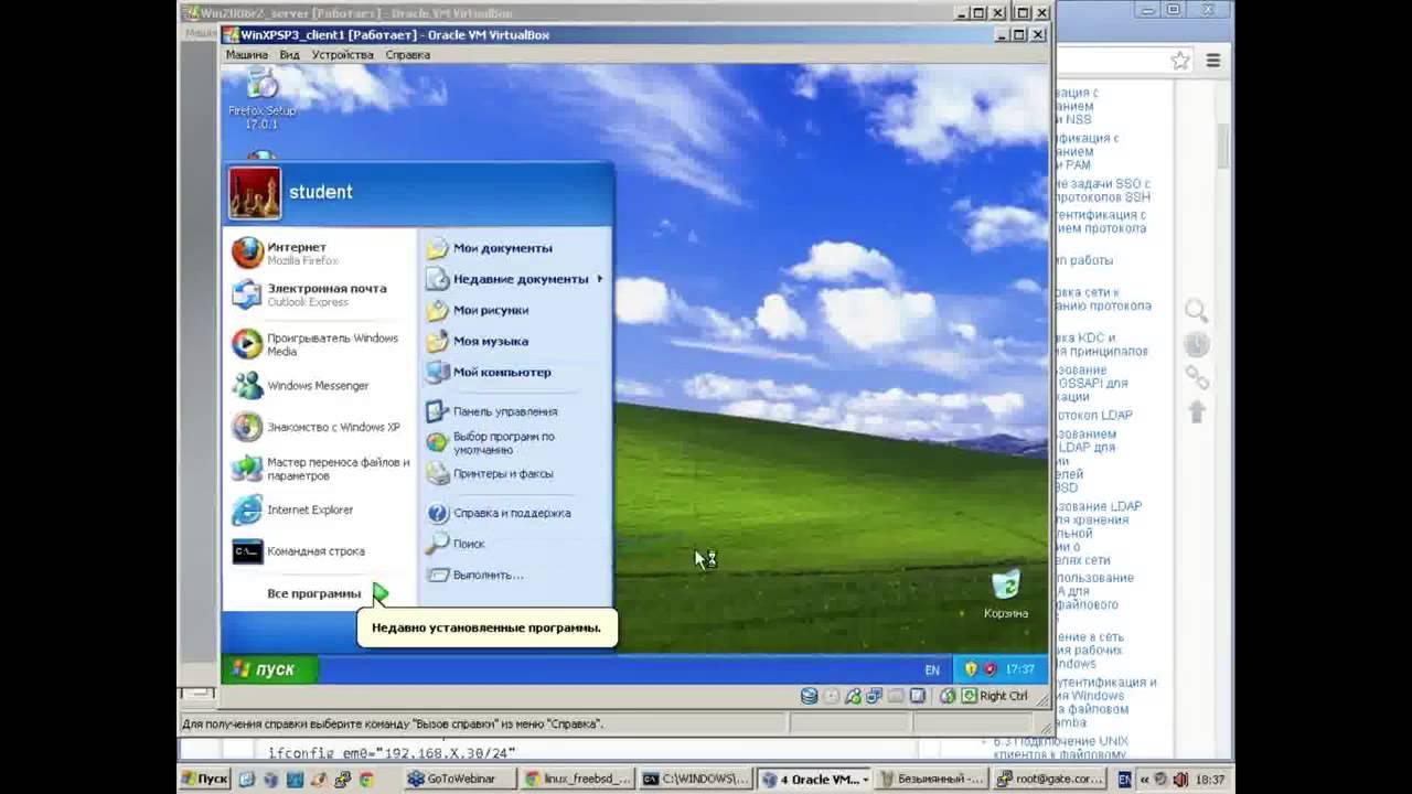 Для корректной работы в домене windows требуется несколько служб: kerberos, ldap и samba