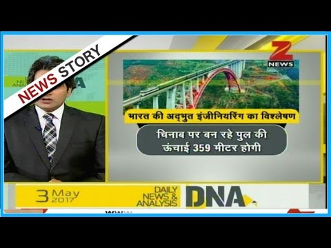 DNA: Railway bridge, taller than Eiffel Tower, to be built over Chenab River