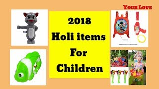 Holi items Amazon deals || Holi 2018 || Balloons, pichkari, water gun ,colors, gulal || your love
