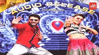 Gulebakavali Telugu Movie Audio Function Highlights | Prabhu Deva | Hansika
