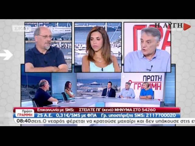 Κ. Πουλάκης: Κακοί λύκοι και προσκλητήρια δείχνουν εκλογές
