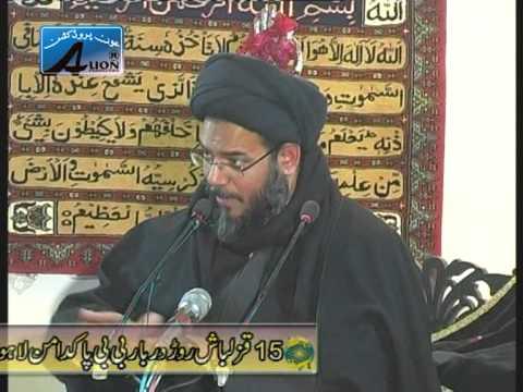 Majlis No.2 - Astaghfar Kaleed e Bahisht - 2010 - Ayatollah...