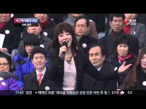 2013 Korean Presidential Inauguration Performance - Arirang Fantasy