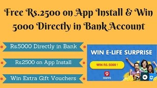 [9Apps App]- Get Rs.2500 on App Install & 200Rs Per Invite [Win Rs.5000 in Bank]